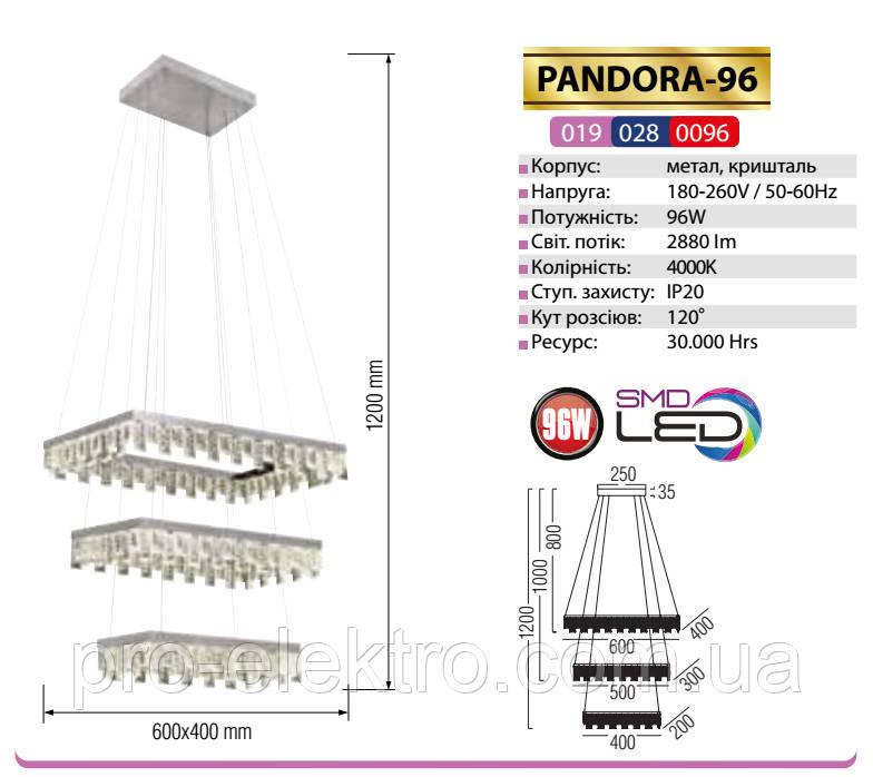 """""""PANDORA-96"""" Люстра SMD LED 96W 4000K кришталь 2880Lm 180-260V (019-028-0096-010)"""