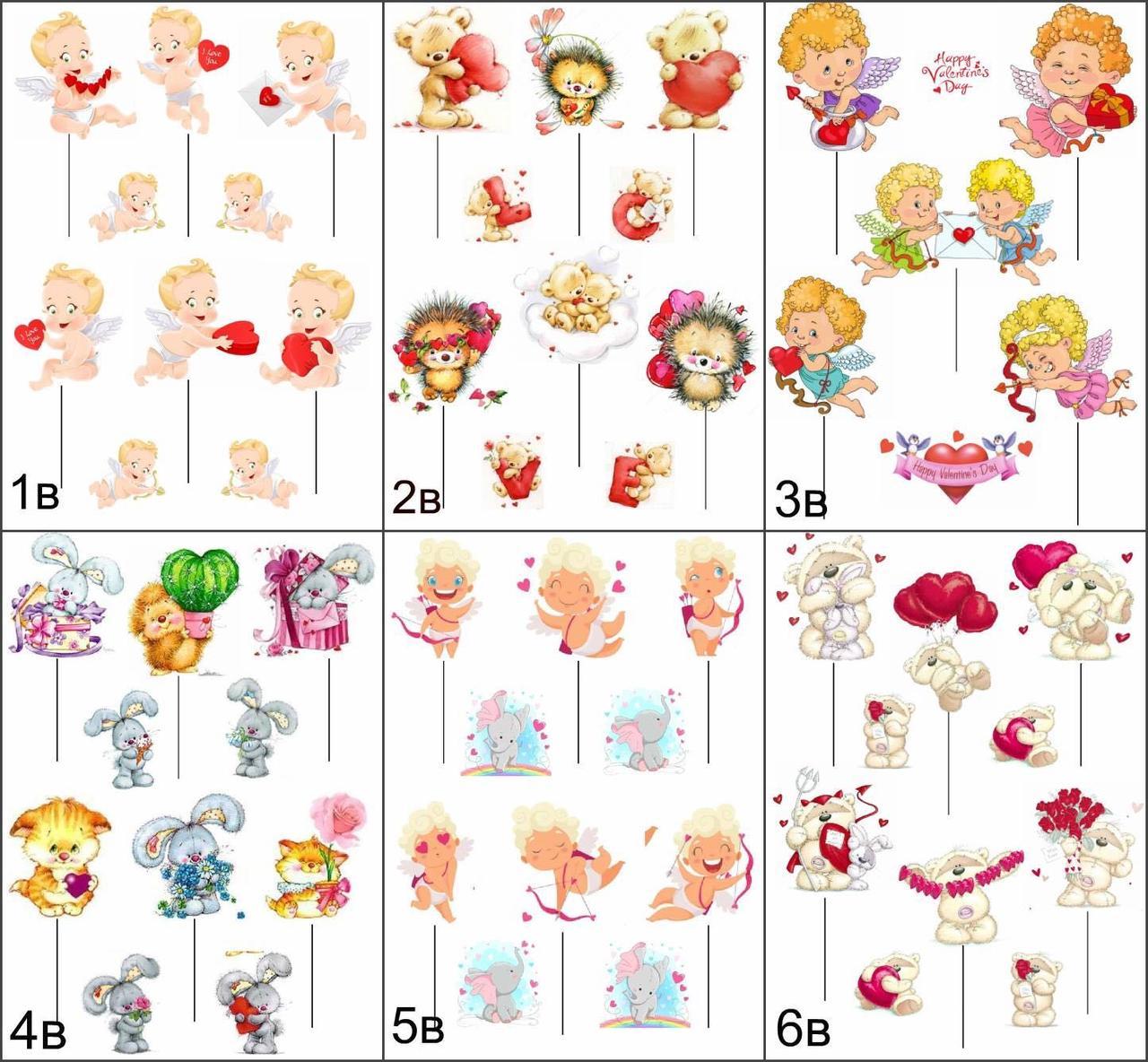 Топпер-айсинг набор ко Дню всех влюбленных в ассортименте Галетте - 06897
