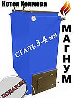Котел Холмова Магнум 8 кВт