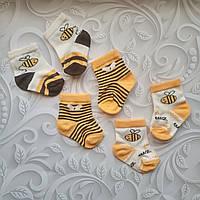 Носки для новорожденных, фото 1