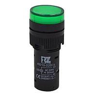 Сигнальная светодиодная лампа RZ AD16-22DS/G, зеленая, 220 В