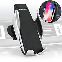 Держатель HOLDER S5 Wireless charger + SENSOR, фото 1