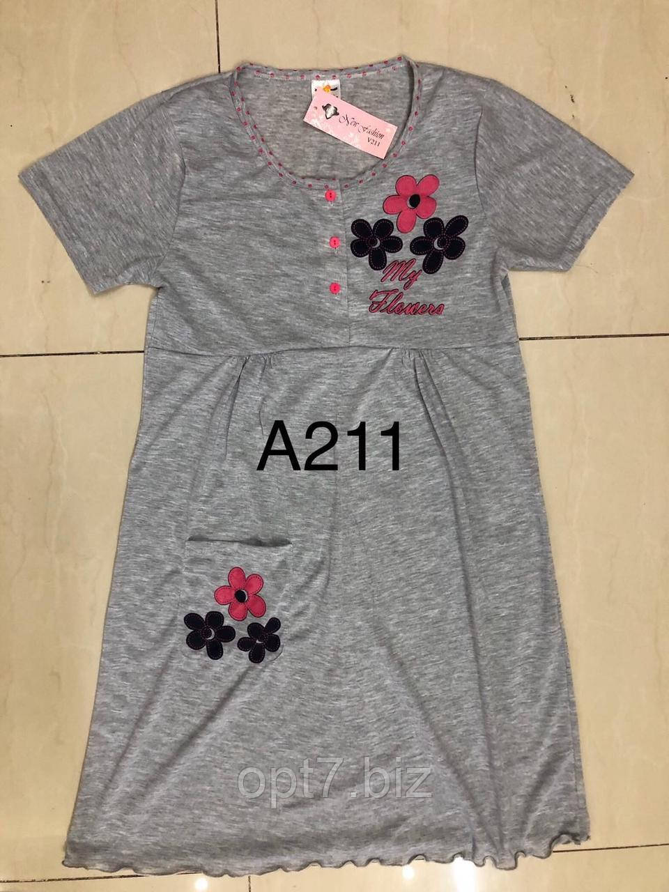 Халат женский размер XL-5XL (от 5 шт) 1115991022