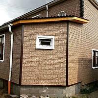 ОПТ - Фасадная панель под сланец Ю-ПЛАСТ Stone-House Сланец Бурый (0,45 м2)