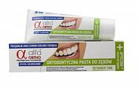 Зубная паста для ретейнера с витамином Е, ALFA ORTHO Retainer Time ( Альфа орто ) Для брекет системы