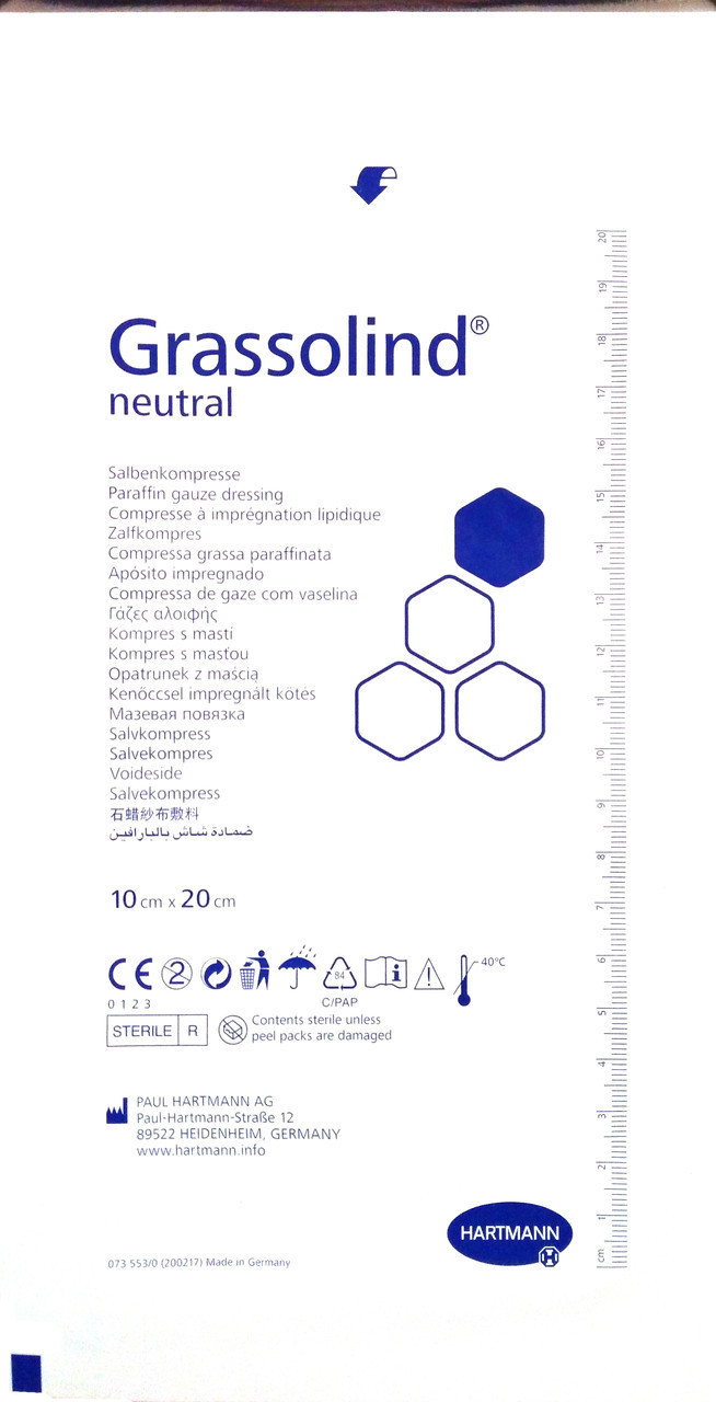 Grassolind Neutral / Гразолинд Нейтраль мазевая повязка стерильная, 10 Х 20 см