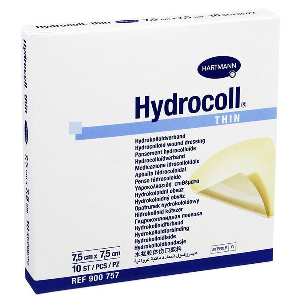 Hydrocoll Thin / Гидрокол гидроколоидная повязка, поглощающая, стерильная, 7,5 x 7,5 см