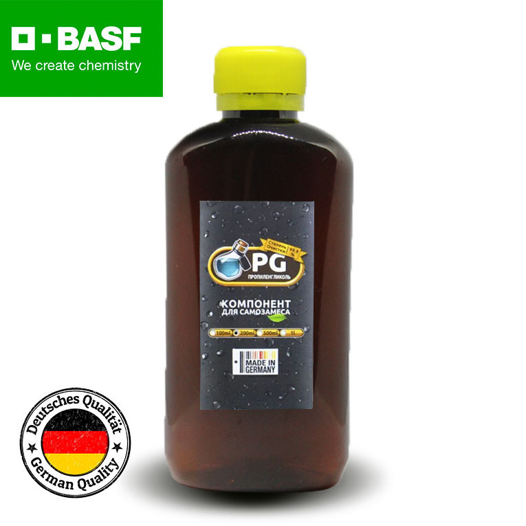 Пропиленгликоль PG BASF 200 мл