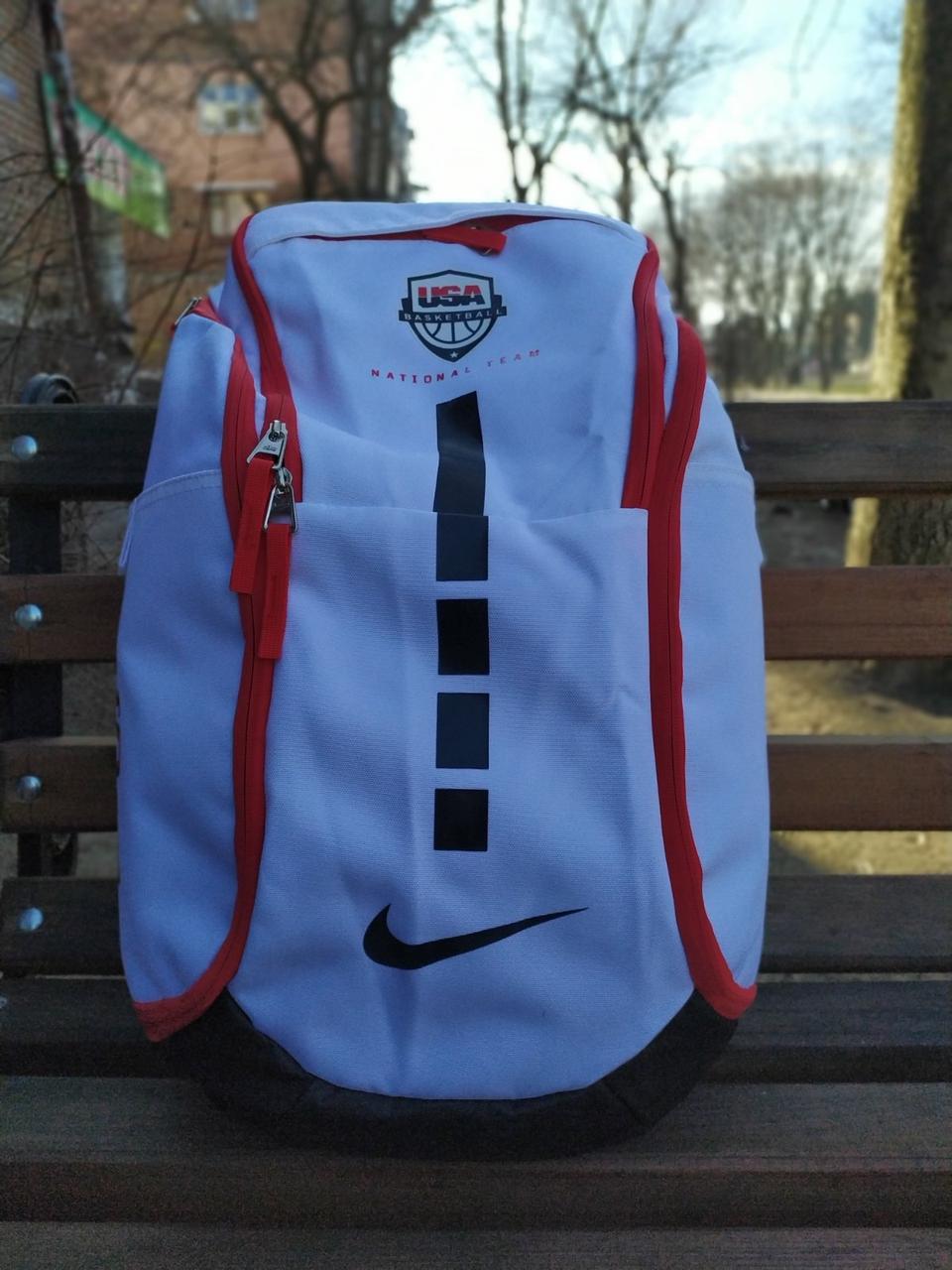 Баскетбольный рюкзак с карманом для мяча Nike Hoops Elite Pro USA White