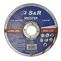 Отрезной круг по металлу и нержавеющей стали S&R Meister 150x1.6 мм (131016150)