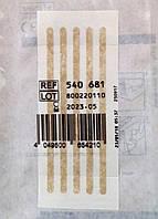 Omnistrip 3 х 76мм полоски стерильные для сведения краев ран, 5 полосок, фото 1