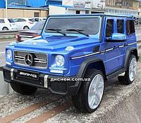 Детский электромобиль Джип M 3567 EBLRS-4 Mercedes в автопокраске, синий