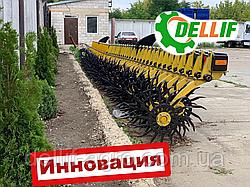 Борона ротационная Dellif Белла 9 м цельная ИННОВАЦИЯ