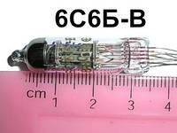Радиолампа 6С6Б-В
