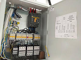 Електричне опалення швейного підприєсмтва ТОВ Сежетекс-юа 5