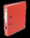 Папка-регистратор односторонняя LUX, JOBMAX, А4, ширина торца 50 мм, фото 5