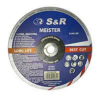 Отрезной круг по металлу S&R Meister 230 мм х