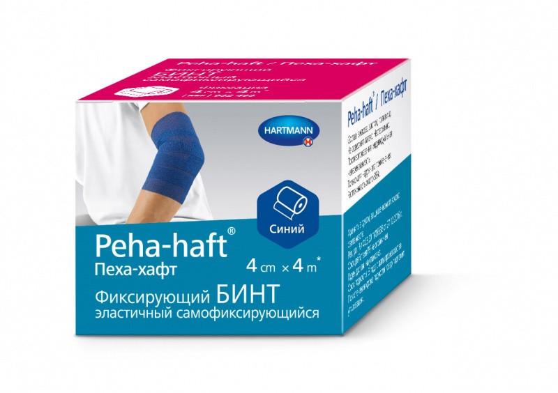 Peha-haft / Пеха-хафт - бинт когезивный самофиксирующийся синий, 4см х 4м
