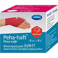 Peha-haft / Пеха-хафт - бинт когезивный самофиксирующийся красный, 4см х 4м