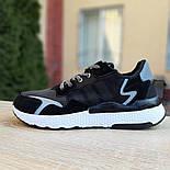 Мужские кроссовки Adidas Nite Jogger чёрные на белой сетка. Живое фото. Реплика, фото 5