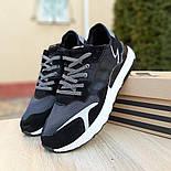 Мужские кроссовки Adidas Nite Jogger чёрные на белой сетка. Живое фото. Реплика, фото 7