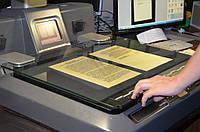 Организация электронного архива