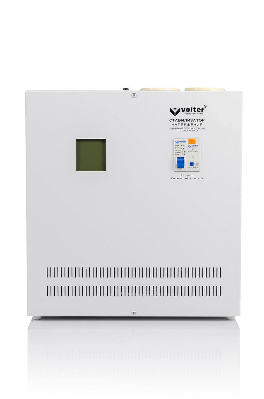 Стабілізатор напруги Volter™-2пт Slim