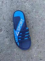 Сланцы мужские силикон синие (40-45) Украина, фото 1