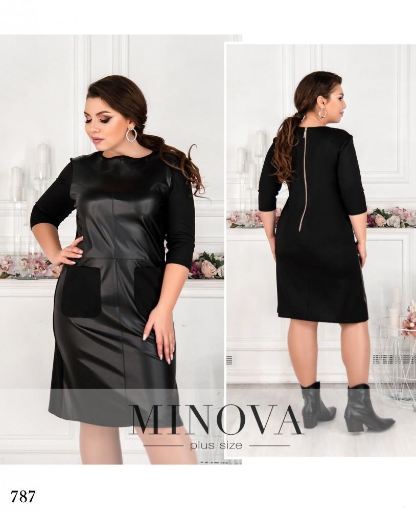 Платье с карманами прямого фасона креп дайвинг с напылением+эко-кожа 50-52,54-56,58-60,62-64