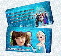 Шоколадка Холодное с вашим фото и текстом