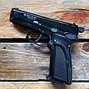 Пневматический пистолет Voltran Ekol ES 66 C + 5 CO2 SaS + 400 BB 4.5 мм (135 м/с), фото 2
