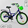 Велосипед 20 дюймів 2-х колісний G-20038 CORSO, синій