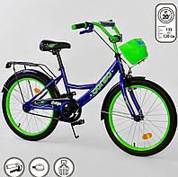 Велосипед 20 дюймів 2-х колісний G-20038 CORSO, синій, фото 1