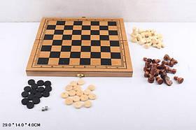 Шахматы дерев. S3023   29*29см