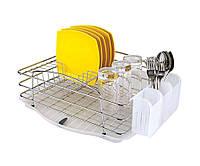 Маленькая одноэтажная сушилка для посуды