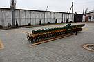 Борона ротационная Dellif Белла 6 м 25 рабочих органов, Ступица под ВАЗ, ИННОВАЦИЯ, фото 5
