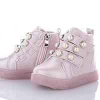 Демисезонные ботинки для девочек розовые с жемчугом на молнии и липучках