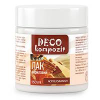 Лак акриловий Kompozit шовковисто-матовий, 150 мл, 304