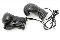 Сувенирные боксерские перчатки (Черные). 100% кожа.