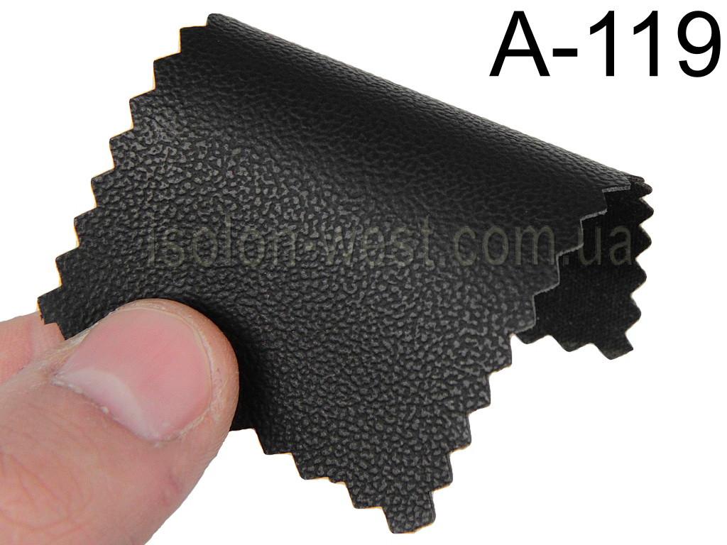 Термовинил HORN (черный A-119) для обтяжки торпеды, ширина 1.40м