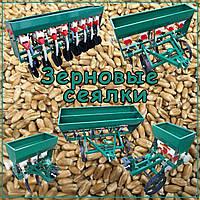 Обновление: Зерновые сеялки!