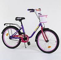 """Велосипед 20"""" дюймов 2-х колёсный G-2079 CORSO, сиреневый, фото 1"""