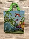 Эко-сумка с ручками ''Динозавры'', 23*30,5 см, фото 2
