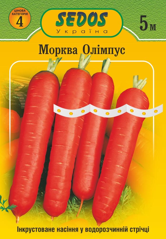 Семена на ленте морковь Олимпус