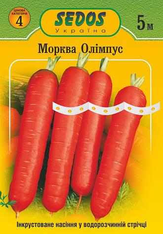 Семена на ленте морковь Олимпус, фото 2
