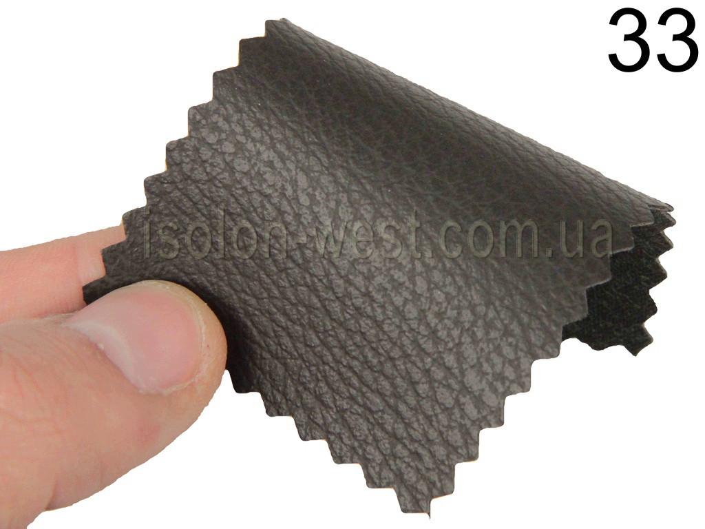 Термовинил HORN (темно-коричневый 33) для обтяжки торпеды