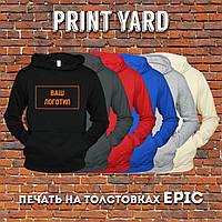Печать на толстовках EPIC