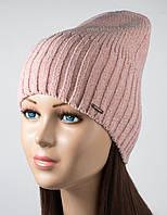 Вязаная женская шапка Бука пудра