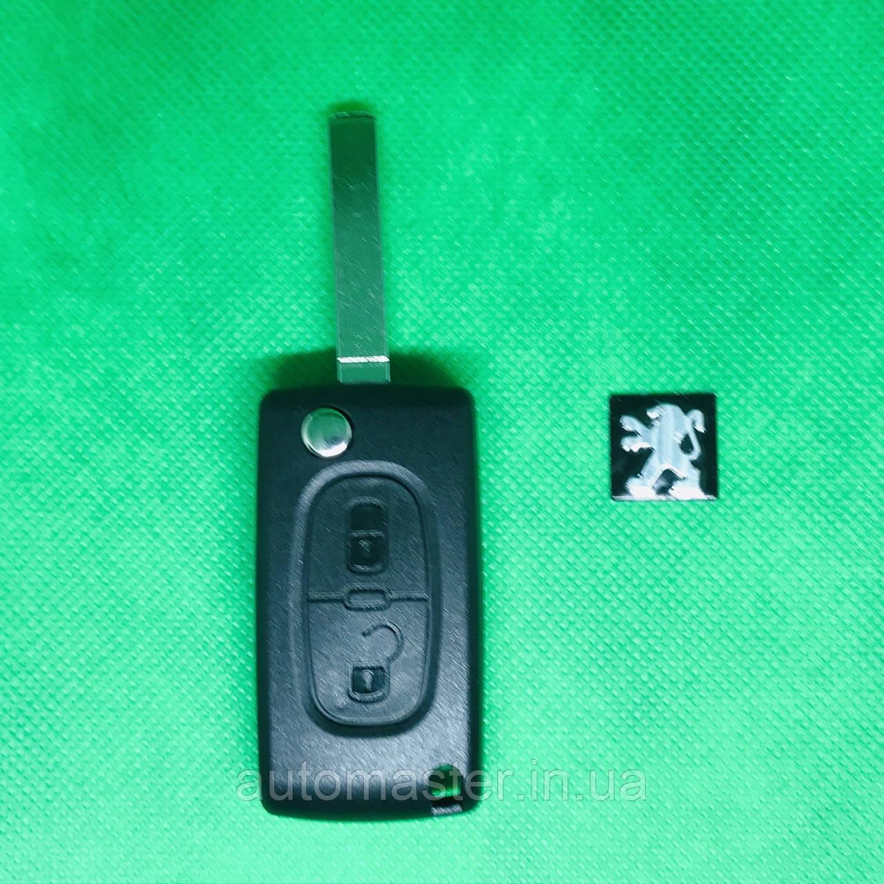Корпус выкидного авто ключа для PEUGEOT (Пежо) 207, 307, 308, 3008, 4007, 2 - кнопки батарейка на плате