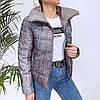 Куртка женская двусторонняя